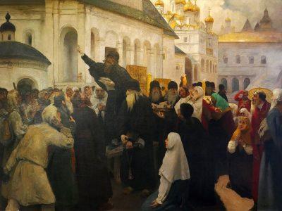 церковный раскол
